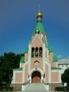 Chrám svatého Gorazda