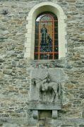 Kostel sv.Antonína, Lasówka