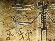 Siren Head jeskynní malby