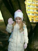 LEDEN 2008 (27)