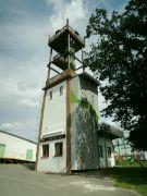 Rozhledna Šťastná věž