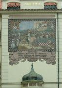 Škola na Lyčkově náměstí - detail